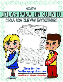 January Journal Writing Prompts Spanish Dual Language Kinder