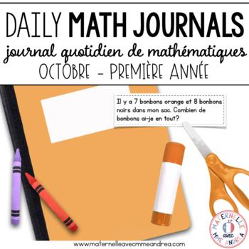 Journal quotidien de maths - OCT (French Math Journal Prom