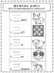 Journey's Kindergarten Unit 1 Lesson 2 Supplemental Activities
