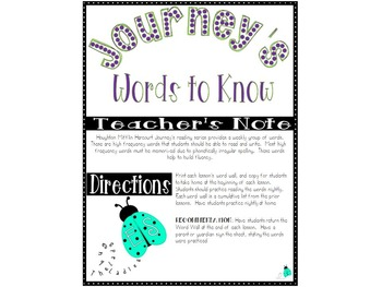 Journey's Words to Know- First Grade Word Wall Unit 1-6
