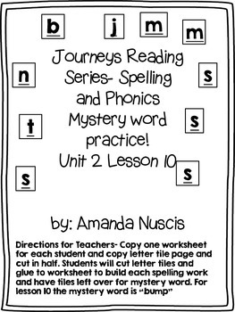Journeys 1st grade spelling mystery word unit 2 lesson 10