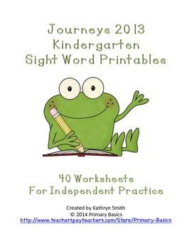 Journeys 2012 Kindergarten Sight Word Printables