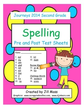 Journeys 2014 Second Grade Spelling--Pre and Post Test Sheets