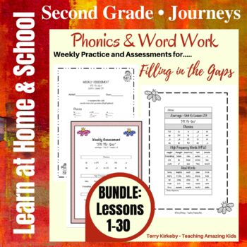 Journeys - 2nd Grade/BUNDLE Units 1-6: Fill in the Gaps: W