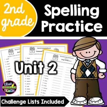 Journeys 2nd Grade Differentiated Spelling Lists-Unit 2