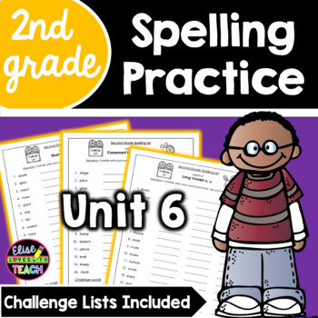 Journeys 2nd Grade Differentiated Spelling Lists- Unit 6