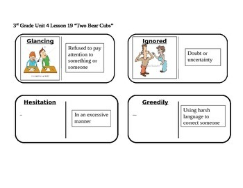 """Journeys 3rd Grade Reading Series Vocabulary Dominoes """"Two"""