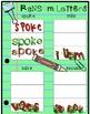 Journeys Paperless 3rd Grade Spelling Word Work Activities