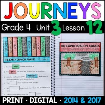 Journeys 4th Grade Lesson 12: The Earth Dragon Awakes Supp