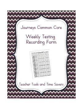 Journeys 2nd Grade Weekly Testing Record (RTI Documentatio