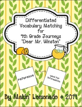 "Journeys: ""Dear Mr. Watson"" Differentiated Vocabulary Match Game"