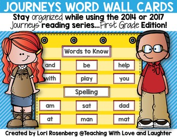 Word Wall Cards {Compatible With First Grade Journeys}