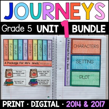 Journeys Grade 5 Unit 1 BUNDLE: Supplemental Materials wit