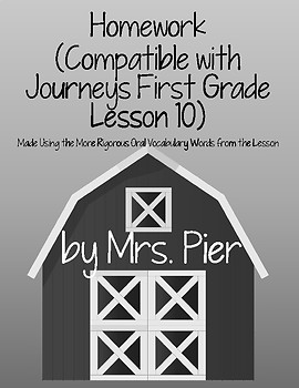 Homework (Compatible with Journeys First Grade Lesson 10 A