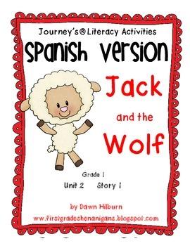 Journeys® Jack and the Wolf *SPANISH* Literacy Activities-