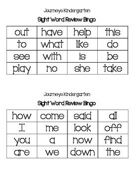 Journeys Kindergarten Sight Word Review Bingo