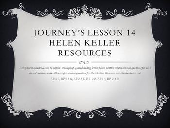 Journeys Lesson 14 Helen Keller resources