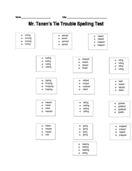 Journeys Lesson 16 Mr. Tanen's Tie Trouble Spelling Test