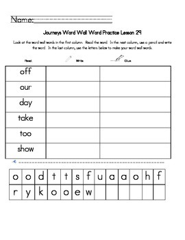 Journeys Lesson 29 High Frequency Word Review