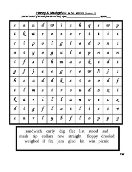Journeys - Lesson 1 - Henry and Mudge - wordsearch - second grade