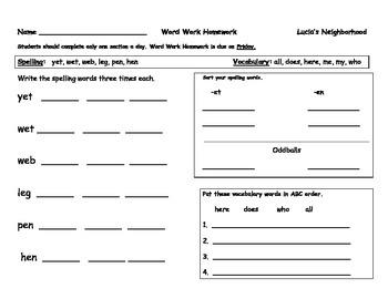 Journeys Lucia's Neighborhood Word Work Homework