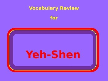 """Journeys 2nd Lesson 28 Vocabulary Review PPT for """"Yeh-Shen"""""""