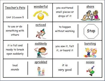 "Journeys 2nd Lesson 05 Vocaulary Dominoes for ""Teacher's Pets"""