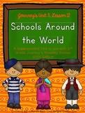 Journeys- Schools Around the World Supplemental Unit {Unit
