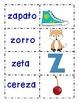 Journeys® Sea Animals *SPANISH* Literacy Activities- Grade 1
