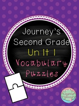 Journeys Second Grade - Unit 1 - Vocabulary Puzzles