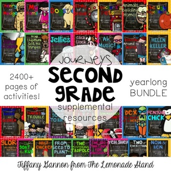 Journeys Second Grade Yearlong Bundle {Supplemental Activities}