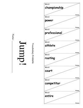 Journeys Third Grade Lesson 11 Vocabulary Foldable; Jump!