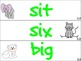 Journeys Unit 2 Spelling Word Cards