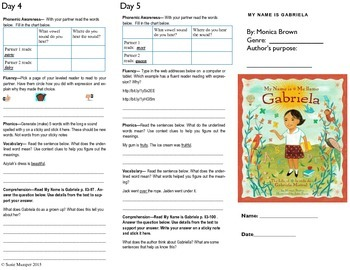 Journeys lesson 18 My Name is Gabriela trifold