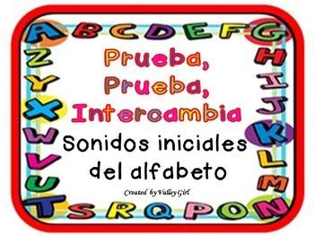 Quiz,quiz, trade: Spanish Alphabet Initial sounds -  Prueb