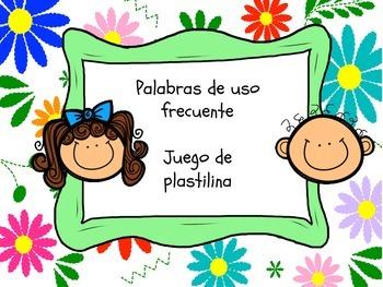 Juego de Plastilina- Palabras de uso frecuente