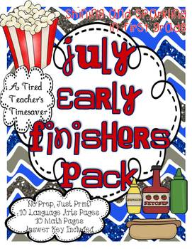 July Early Finishers Pack