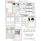 June NO PREP Printables: Math and Literacy BUNDLE