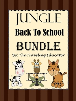 Back to School Bundle with a Jungle Theme
