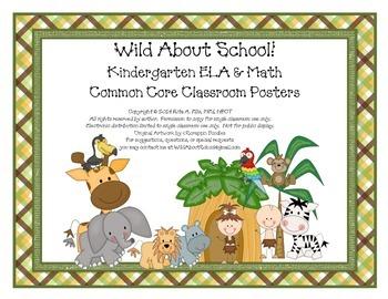 Jungle Classroom Common Core Posters