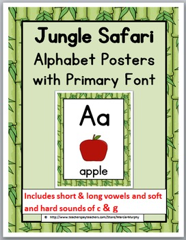 Alphabet Posters (Jungle Safari Theme with Primary Font )