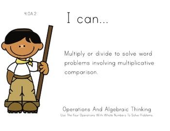 Jungle Safari Theme 4th grade math Common Core Posters fou