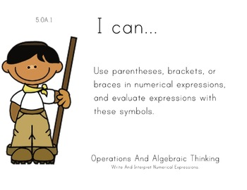 Jungle Theme 5th grade math Common Core Posters Fifth Grad