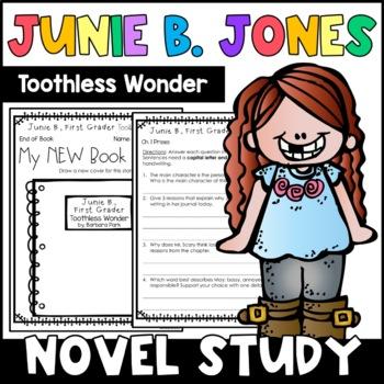 Junie B., First Grader Toothless Wonder: Complete Unit of