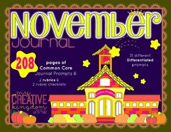 K-1 Primary November Journal