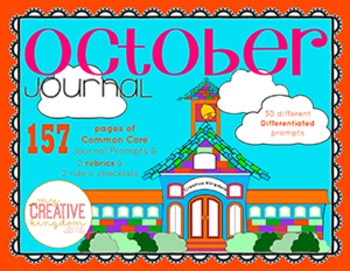 K-1 Primary October Writing Journal