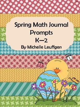 K-2 Spring Math Journal Prompts