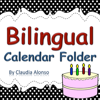 K Bilingual Calendar Daily Activity Folder  2016-2017 (Eng/Sp)