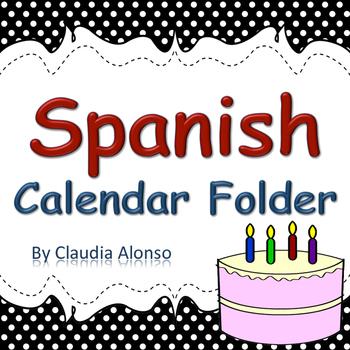 K Calendar 2016-2017 Daily Activity Folder (in Spanish)