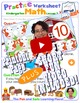 Math LESSON 2 ~ VIDEO & PRINTOUT ~ Counting One Number Higher